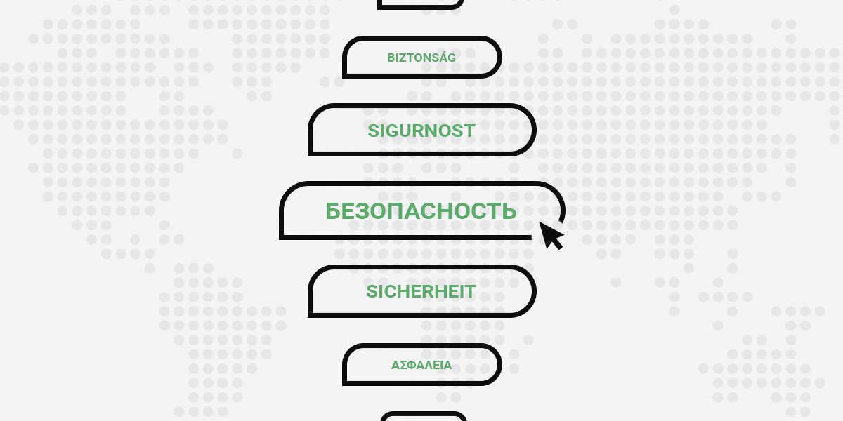 An illustration of the language menu on the ProtonVPN homepage.